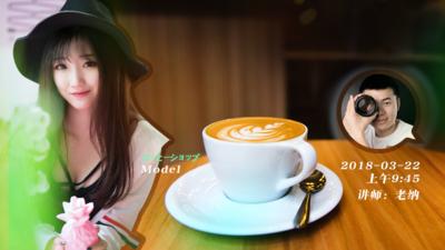 咖啡厅暖意甜美写真